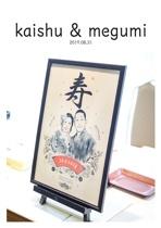 kaishu & megumi