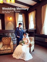 Wedding Memory