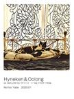 Hyneken&Oolong