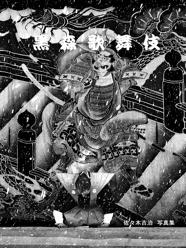 黒森歌舞伎 KuromoriKabuki