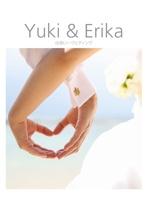 Yuki & Erika