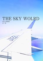 THE SKY WOLRD