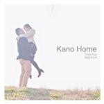 Kano Home