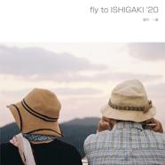 fly to ISHIGAKI '20