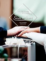 Sam Saori Wedding