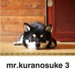 mr.kuranosuke 3