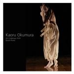 Kaoru Okumura