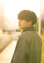 afterglow 2020