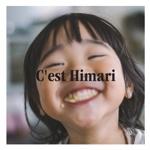 C'est Himari