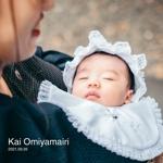 Kai Omiyamairi