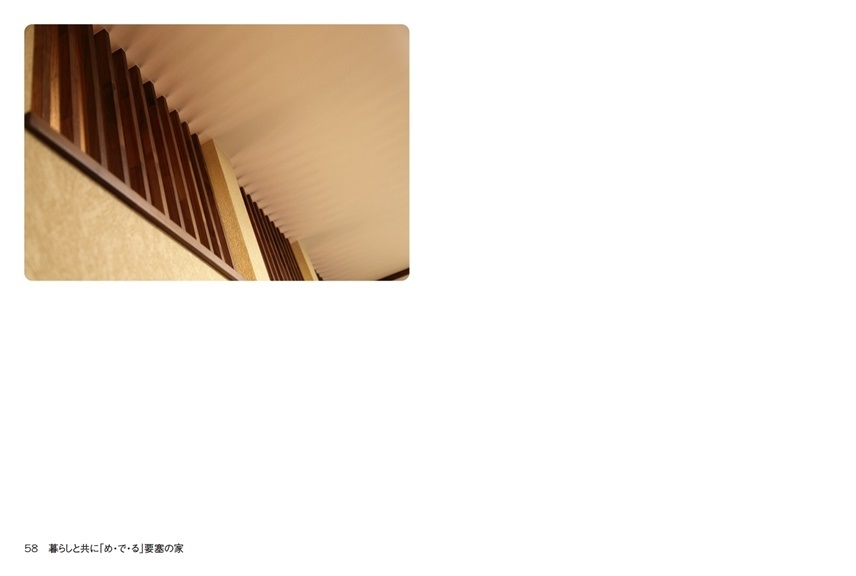 フォトブック 58ページ目