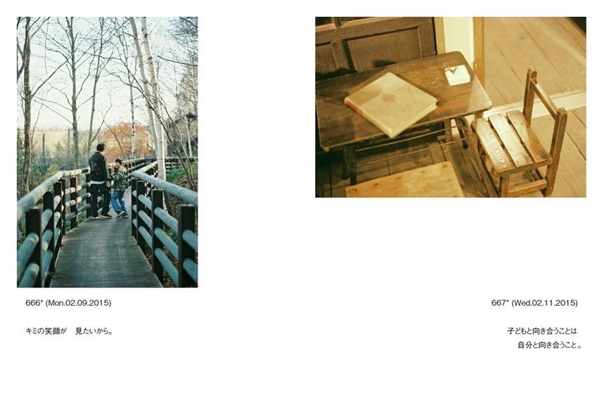 フォトブック 24ページ目