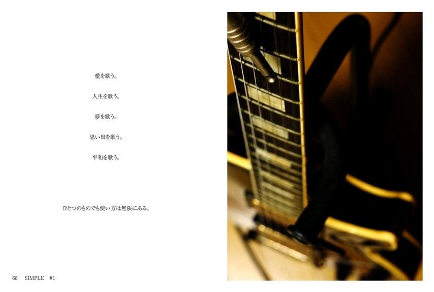 フォトブック 66ページ目