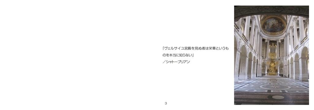 フォトブック 2ページ目