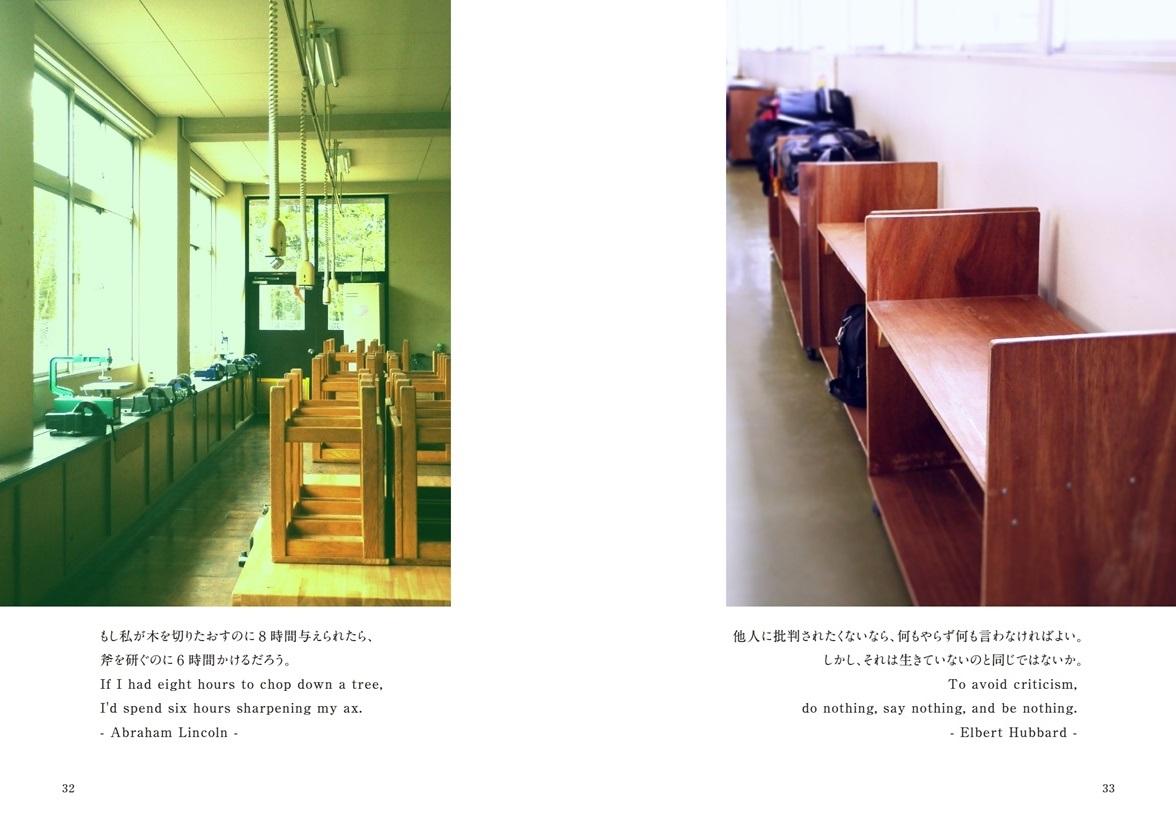 フォトブック 32ページ目