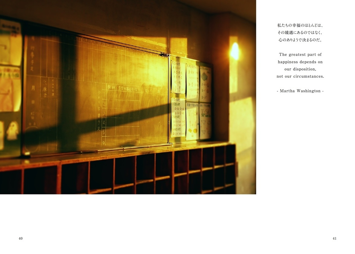 フォトブック 40ページ目
