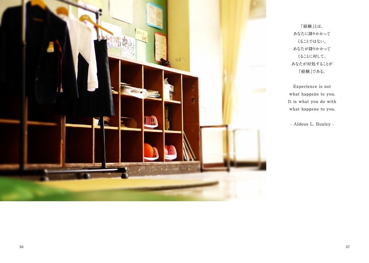 フォトブック 56ページ目