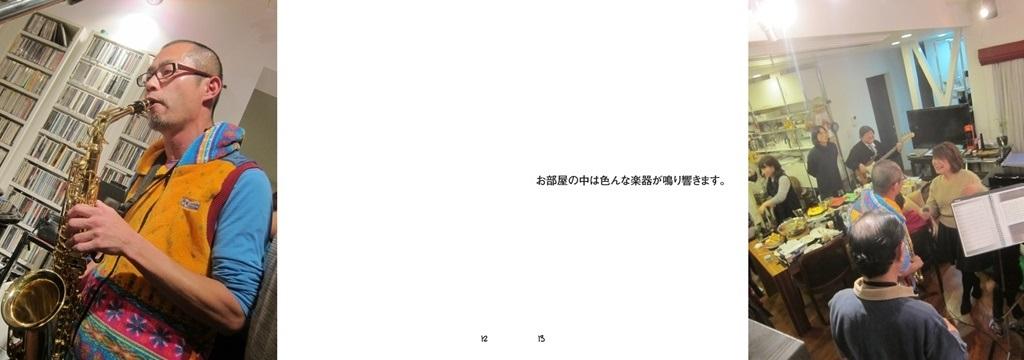 フォトブック 12ページ目
