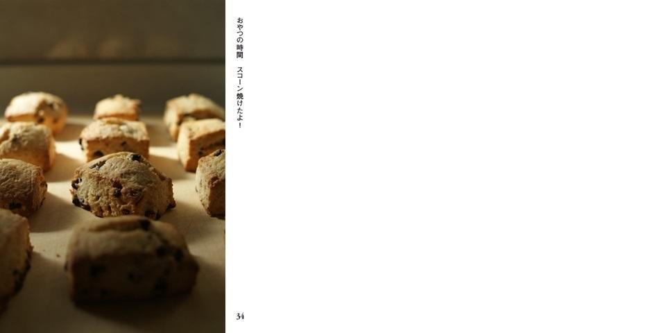 フォトブック 34ページ目