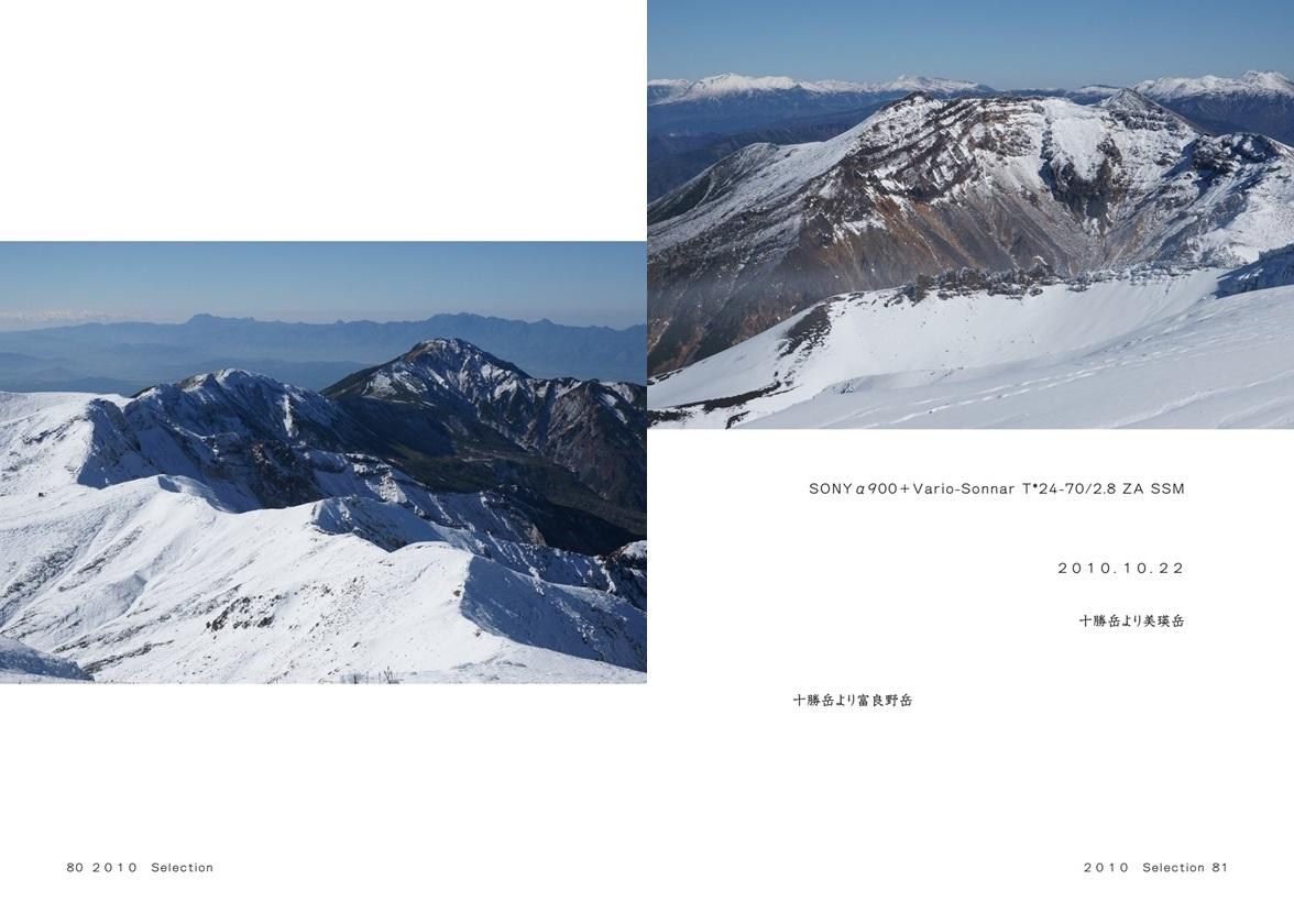 フォトブック 80ページ目